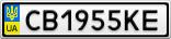 Номерной знак - CB1955KE