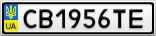 Номерной знак - CB1956TE