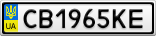 Номерной знак - CB1965KE