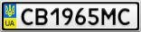 Номерной знак - CB1965MC