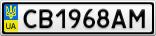 Номерной знак - CB1968AM
