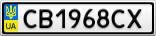 Номерной знак - CB1968CX