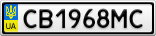 Номерной знак - CB1968MC