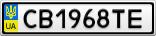 Номерной знак - CB1968TE