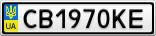Номерной знак - CB1970KE