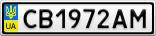Номерной знак - CB1972AM