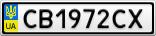 Номерной знак - CB1972CX