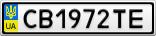 Номерной знак - CB1972TE