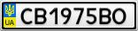 Номерной знак - CB1975BO
