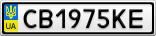 Номерной знак - CB1975KE