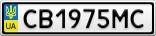 Номерной знак - CB1975MC