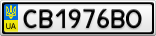 Номерной знак - CB1976BO