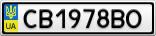 Номерной знак - CB1978BO