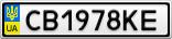 Номерной знак - CB1978KE