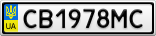 Номерной знак - CB1978MC