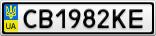 Номерной знак - CB1982KE