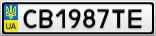 Номерной знак - CB1987TE