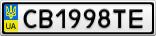 Номерной знак - CB1998TE