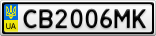 Номерной знак - CB2006MK
