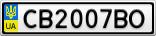 Номерной знак - CB2007BO