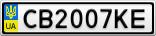 Номерной знак - CB2007KE
