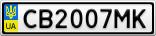 Номерной знак - CB2007MK