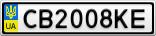 Номерной знак - CB2008KE