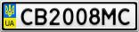 Номерной знак - CB2008MC