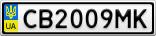 Номерной знак - CB2009MK
