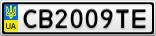 Номерной знак - CB2009TE