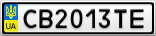 Номерной знак - CB2013TE