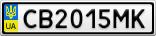 Номерной знак - CB2015MK