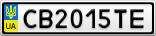 Номерной знак - CB2015TE