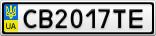 Номерной знак - CB2017TE