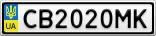 Номерной знак - CB2020MK