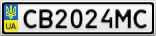 Номерной знак - CB2024MC