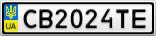 Номерной знак - CB2024TE