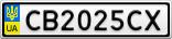 Номерной знак - CB2025CX