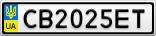 Номерной знак - CB2025ET