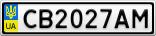 Номерной знак - CB2027AM