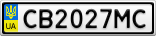 Номерной знак - CB2027MC