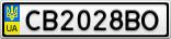Номерной знак - CB2028BO