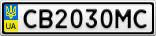 Номерной знак - CB2030MC