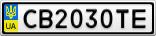 Номерной знак - CB2030TE