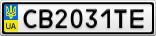 Номерной знак - CB2031TE
