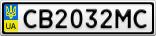 Номерной знак - CB2032MC