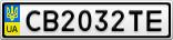 Номерной знак - CB2032TE