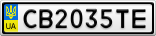 Номерной знак - CB2035TE