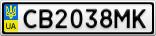 Номерной знак - CB2038MK