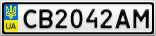 Номерной знак - CB2042AM